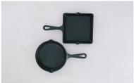 Sedona Cast Iron 2-Pc. Mini Skillet & Griddle Set